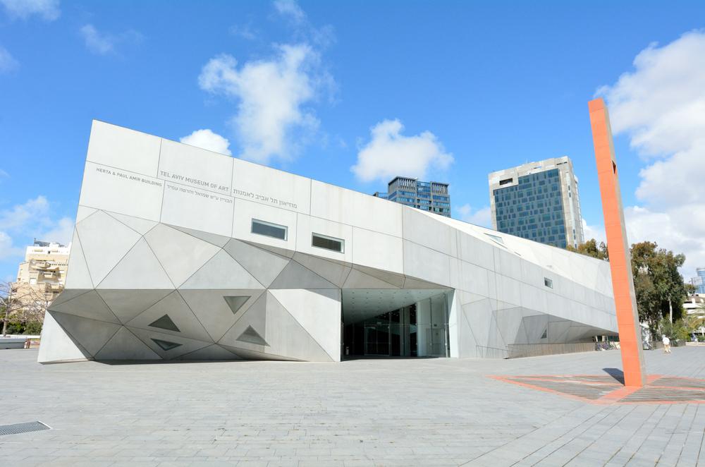 Tel Aviv - Muzeul de Arta